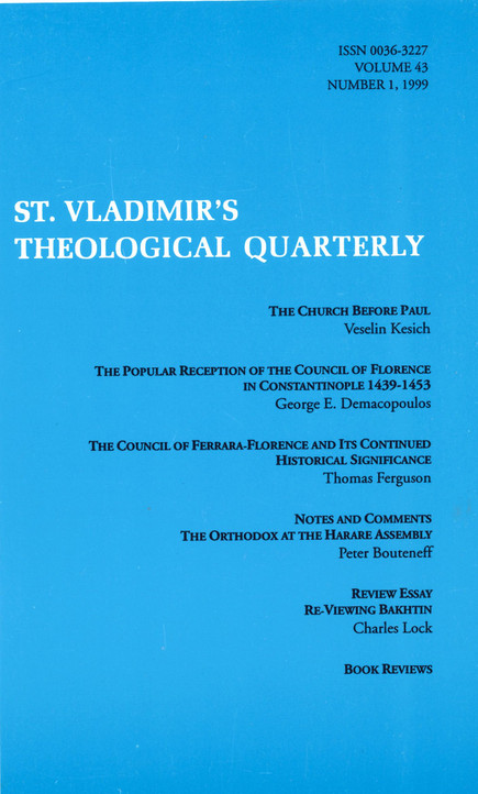 St. Vladimir's Theological Quarterly, vol. 43, no. 1 (1999)