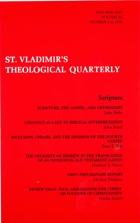 St. Vladimir's Theological Quarterly, vol. 42 , no. 3 & 4 (1998)