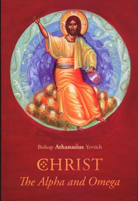 Christ: The Alpha and Omega