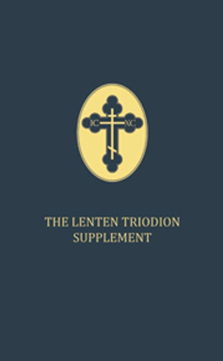 Lenten Triodion Supplement
