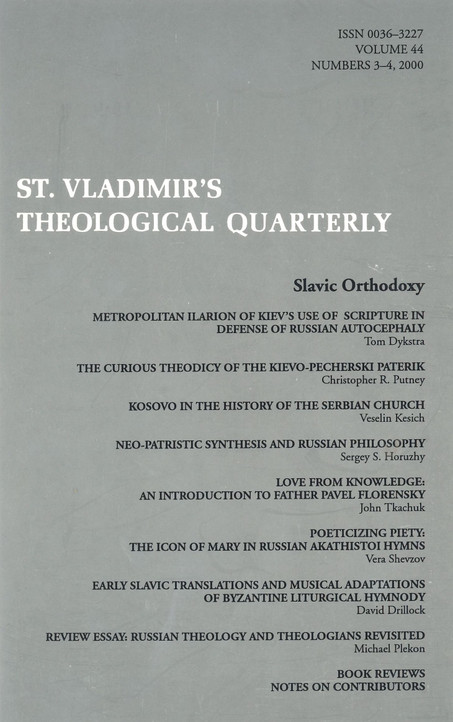 St Vladimir's Theological Quarterly, vol. 44, no. 3-4 (2000)