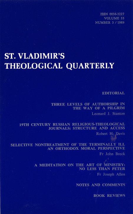 St Vladimir's Theological Quarterly, vol. 33, no. 3 (1989)