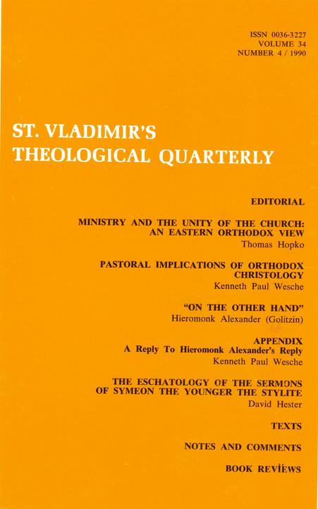 St Vladimir's Theological Quarterly, vol. 34, no. 4 (1990)
