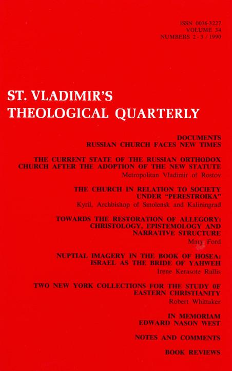 St Vladimir's Theological Quarterly, vol. 34, no. 2-3 (1990)
