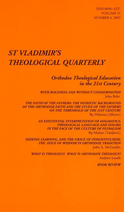 St Vladimir's Theological Quarterly, vol. 51, no. 4 (2007)