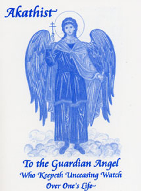Akathist to the Guardian Angel