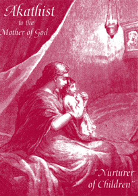Akathist to the Mother of God Nurturer of Children