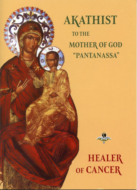 "This beautiful Akathist is written to the Mother of God, ""Pantanassa"" or ""Queen of All"", a 17th-century miraculous Icon treasured in the Athonite Monastery of Vatopedi. Through the grace of this icon there were so many healings of cancer that a copy of it was requested for those suffering in Russia from this devastating disease. There too, many miracles have occurred. A color copy of the ""Queen of All"" icon is included in this booklet, as well as two other icons. This Akathist will certainly console anyone who is suffering from cancer, or who has loved ones that are ill."