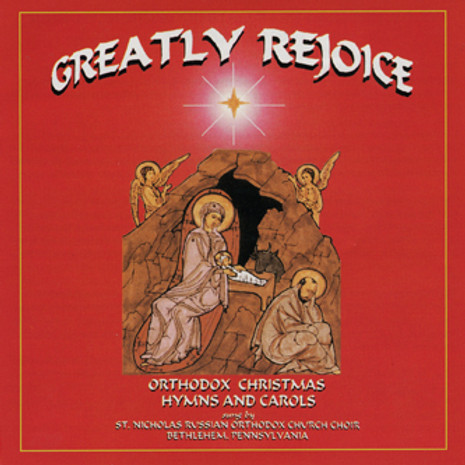 Greatly Rejoice