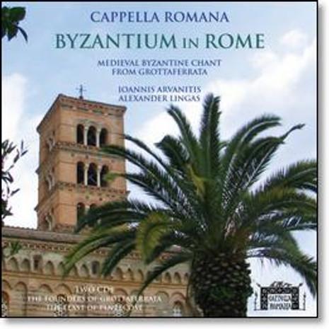 Byzantium in Rome (CD)