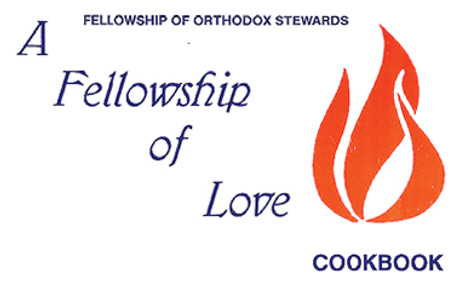 A Fellowship of Love (Cookbook)