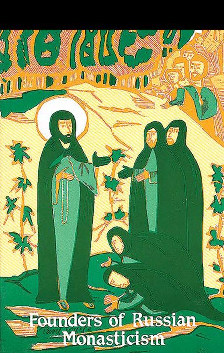 Founders of Russian Monastacism