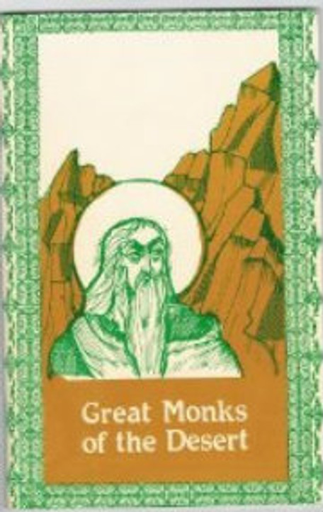 Great Monks of the Desert