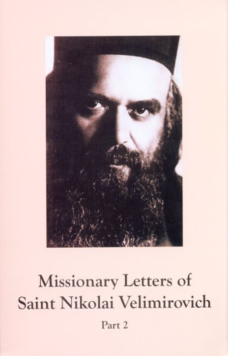 A Treasury of Serbian Orthodox Spirituality, Volume VII: Missionary Letters, Part 2