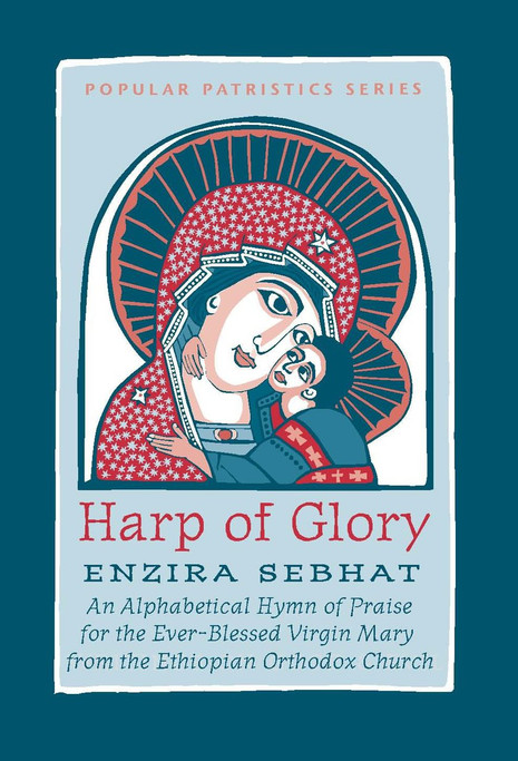 Harp of Glory: Enzira Sebhat