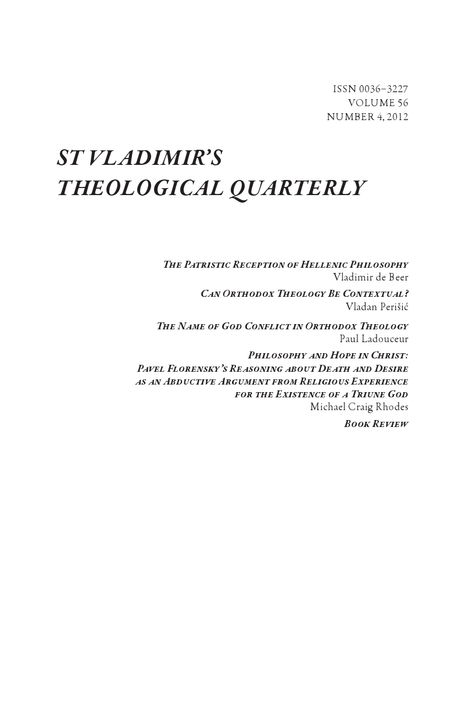 St. Vladimir's Theological Quarterly, Vol. 56, no. 4 (2012)