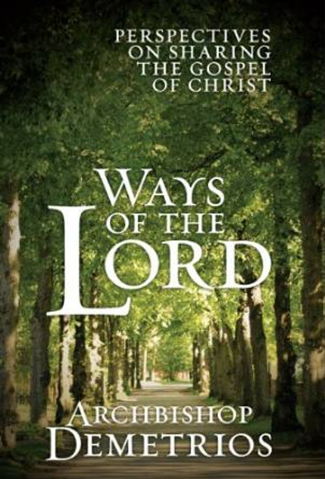 Ways of the Lord