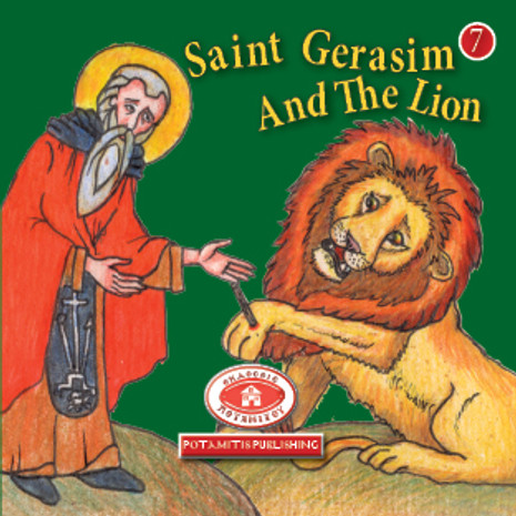 Saint Gerasim and the Lion, Paterikon for Kids 7