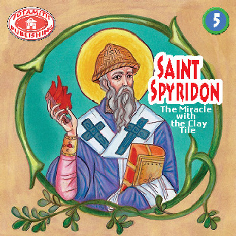 Saint Spyridon: The Miracle with the Clay Tile, Paterikon for Kids 5