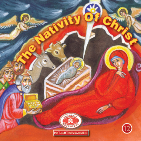 The Nativity of Christ, Paterikon 12