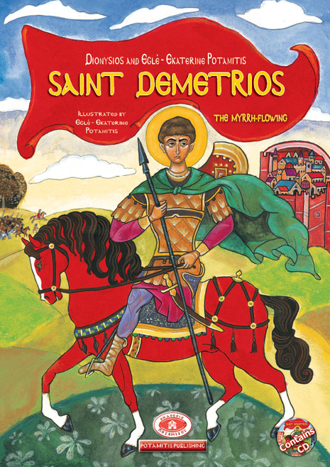 Saint Demetrios the Myrrh-Flowing for Children with CD