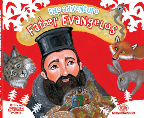 The Adventure of Father Evangelos for Children