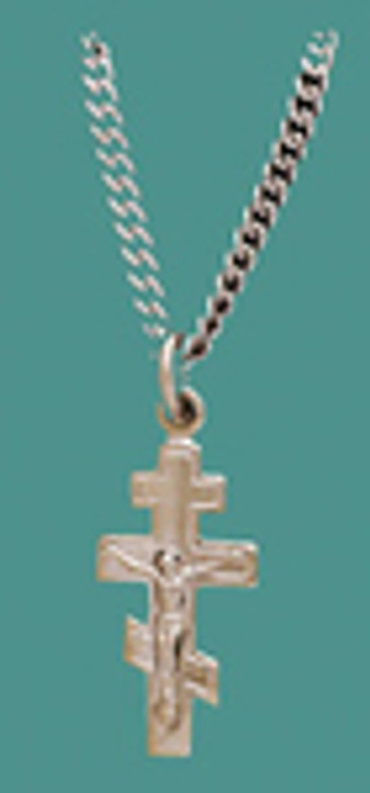 "Cross SS w/18"" stainless steel chain - sm 3 bar w/corpus, engraved"