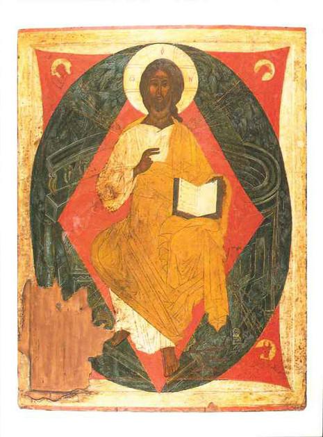 Christ Pantocrator (Russian, XV c.) [S]