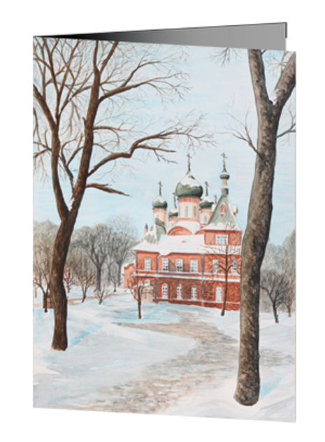 Christmas Cards - Puhtitsa Dormition Convent, Winter Stillness