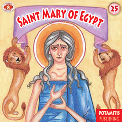 Saint Mary of Egypt, Paterikon For Kids 25
