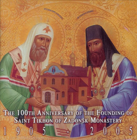 The 100th Anniversary of the Founding of St Tikhon's Monastery