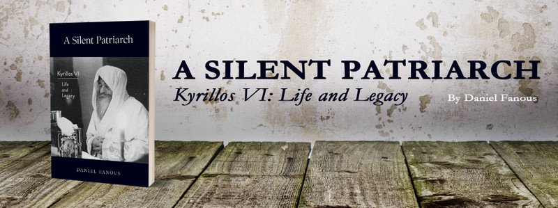 Review: A Silent Patriarch