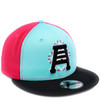 Gracias Gracias 9fifty Hat - HeadwearAdjustableSnapbackMens - Salt Lake Bees -  - Copa - Teal - New Era