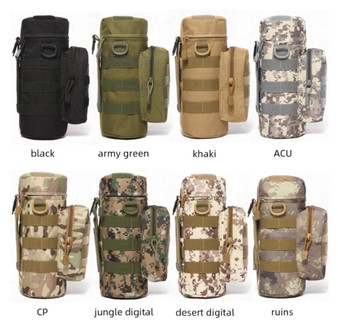 HIGH QUALITY WATER BOTTLE MOLLE POUCH