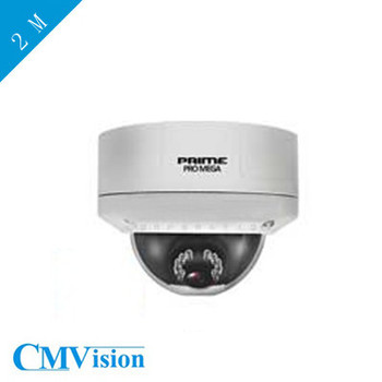 CM-IM V22  2 MP Weather/Vandal-proof IP Infrared Dome Camera