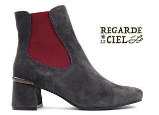 ​The New Fall Essential Boot- Regarde le Ciel