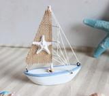 White Fishing Boat with Hessian Starfish Sail - 11cm x 14cm