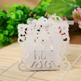 Bride and Groom White Favour Box - Set of 12