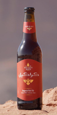 Carakale Imperial Red Ale 500ml
