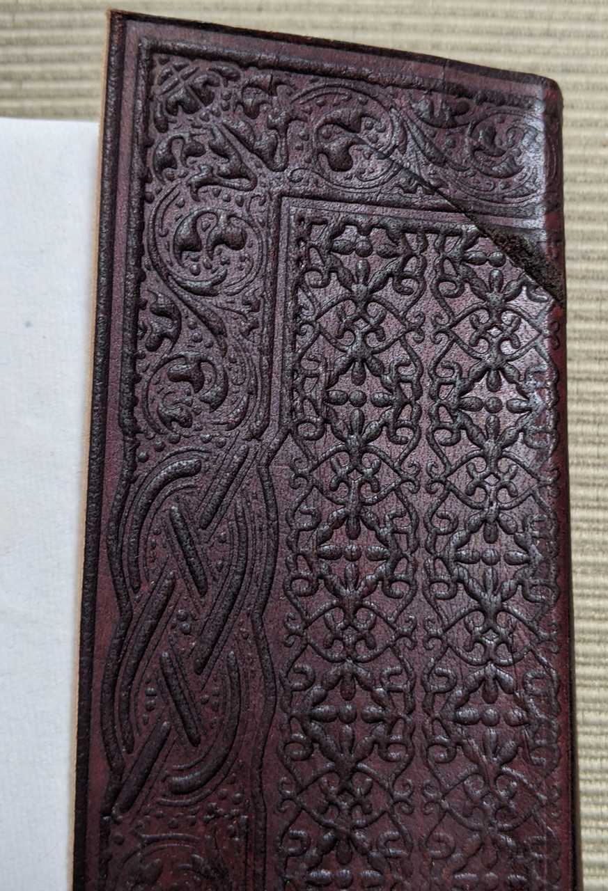 Rustic Celtic Knot Leather Journal - 10 x 7