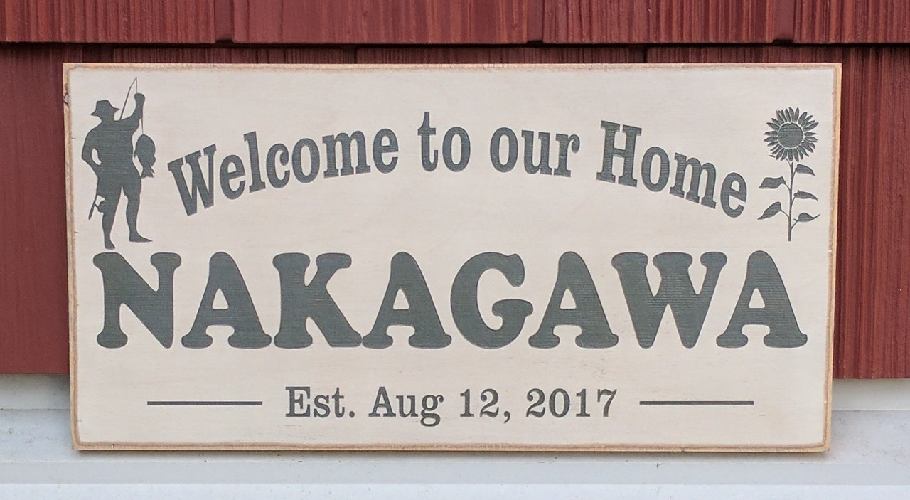 """Exterior Outdoor Custom Wood Sign - Make Your Own - 8"""" x 16"""""""