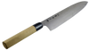 ARITSUGU CHEF KNIFE JAPANESE HANDLE  AUS-10 STAINLESS STEEL 180MM /210MM/ 240MM/270MM/300MM