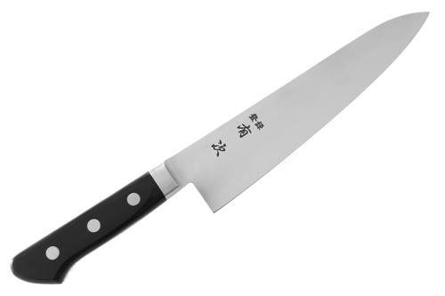 Aritsugu Chef Knife - Stainless Steel 180mm ~