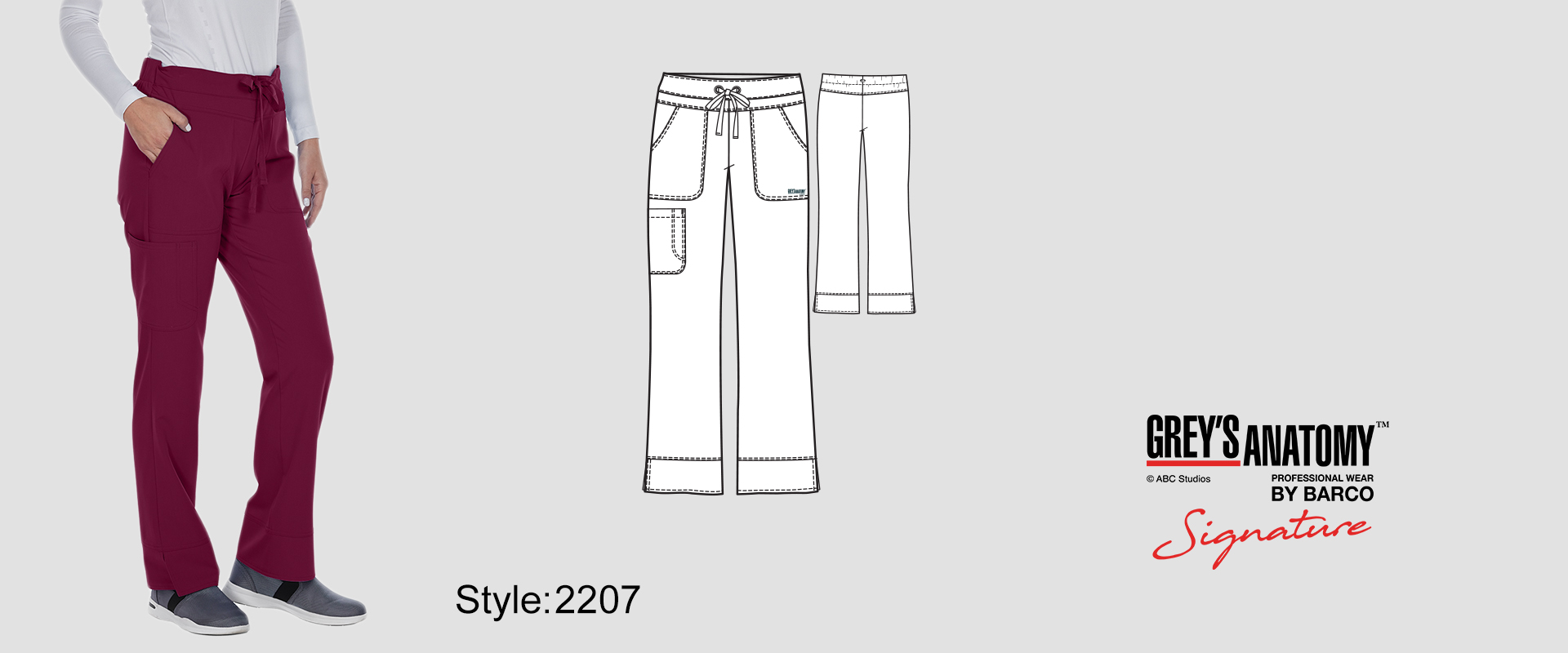 (2207) Signature  Pant