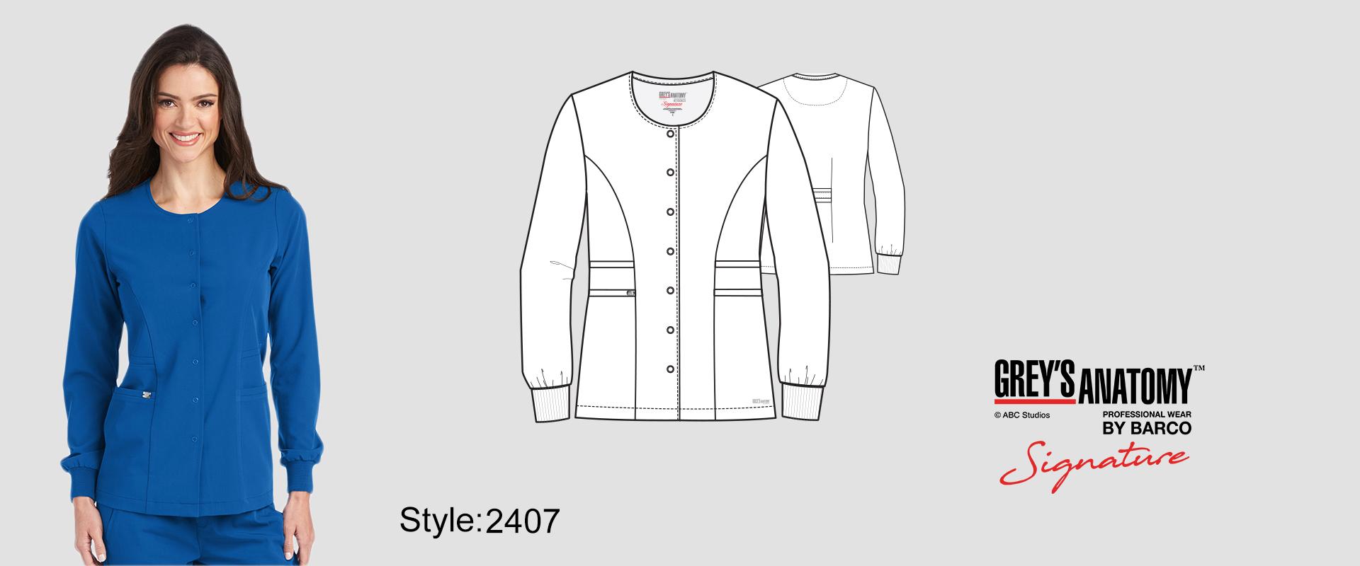 (2407) Signature  Jacket