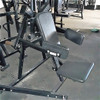 Hammer Strength Plate-Loaded Lateral Raise
