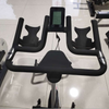 Spin Bike | Magnetic Rear Drive w/ Monitor