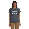 Hockey Mom Women's Reflective T-Shirt