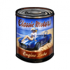 """CLASSIC MOTORS"" VINTAGE METAL SIGN"
