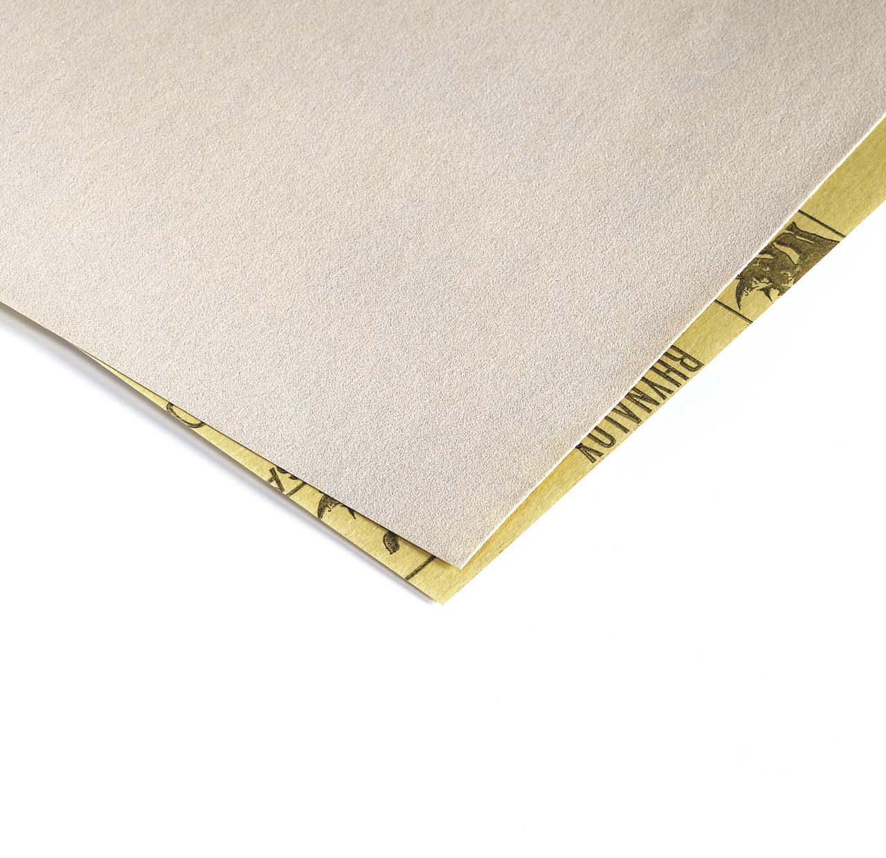 9x11 Clog Resistant  Aluminium Oxide 220 Grit Sanding Paper